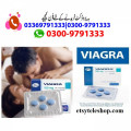 Viagra Tablet Price in Pakistan 2021 - Viagra Tablet in Pakistan 2020 - EtsyteleShop.Com