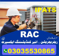 Refrigeration and Air Condition Experienced Based Course Diplomas United Arab Emirates, Saudi Arabia, Oman, Kuwait, Qatar, Bahrain, Dubai, Abu Dhabi, Masqat, kingdom of Saudi Arabia, Sharjah