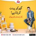 Painter Services in karachi