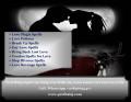 Love Spell Caster UK | Love Spells in London - Real Powerful Love Spells That Work Call +27836633417