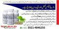vimax pills in karachi/call 03214846250