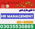 Diploma in Human Resource Management In Collaboration with Iqra University Islamabad-+92 303 5530 865 & +92 321 9606 785