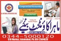 Computerized Accounting Courses with 5 STAR INSTITUTE G-10 Markaz