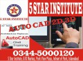 AUTO CAD 2D,3D Course with 5 STAR INSTITUTE ISLAMABAD