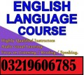 English Language Course Offer English Proficiency Course experience based attested diplomas  courses in rawalpindi jhelum chakwal dina gujrawala gujrat sargodha sahiwal rawalpindi lahore multan attockO3035530865