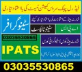 Stenographer Professional Shorthand Course in Rawalpindi Islamabad Pakistan 03035530865 Shorthand Management Course Rawalpindi islamabad in Pakistan Chakwal