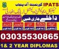 Computer Numerical Control (CNC) CNC Training Course Computer numerically controlled (CNC) 03035530865 Course in Rawalpindi