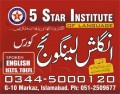 Spoken English Course with 5 STAR INSTITUTE, Best Languages Preparation Institute