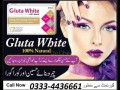 Glutathione Skin Whitening Herbal Injection in Gujranwala,Gujrat Pakistan 033-4436661