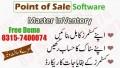 Softwares.com.pk