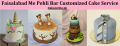 Cakeonline.pk - Online Cake Order & Delivery in Faisalabad
