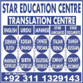 Legal and Certified Professional Translation Services Center in Lahore Pakistan