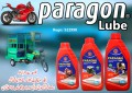 Maxdaq Group - Motorcycle Engine Oil