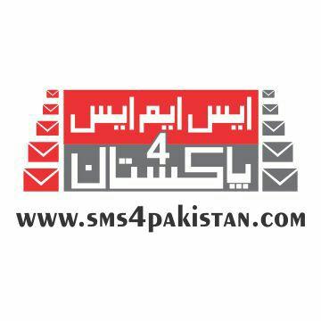 SMS 4 Pakistanb