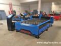 4x8 CNC Plasma Table for Metallic Signs Cut