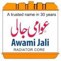 Nationwide Industries Pvt Ltd