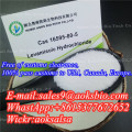 levamisole hcl powder cas 16595-80-5,levamisole hcl China supplier,levamisole hcl best price